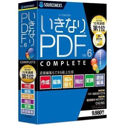 ソースネクスト いきなりPDF Ver.6 COMPLETE 0000264090
