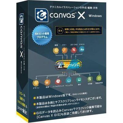 日本ポラデジタル Canvas X 2019 J Windows N42001【納期目安:追って連絡】
