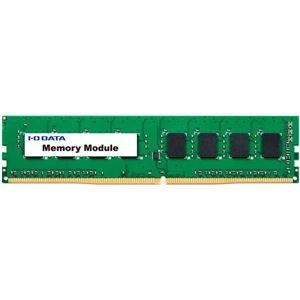 その他 アイ・オー・データ機器 PC4-2400(DDR4-2400)対応デスクトップ用メモリー(簡易包装モデル) 8GB ds-2150633
