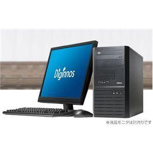 その他 サードウェーブ Magnate GE Pro ds-2150150