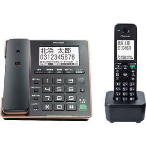 その他 パイオニア デジタルコードレス留守番電話機 子機1台タイプ ブラック TF-FA75W(B) ds-2150845