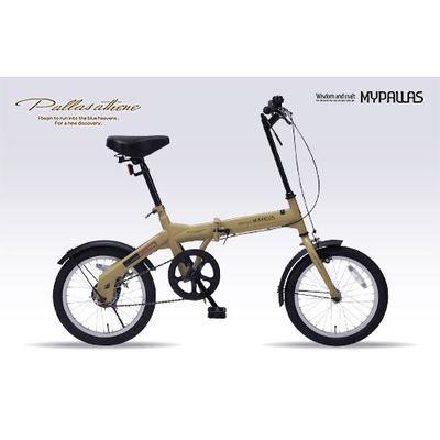 マイパラス 街乗りやレジャーに最適!軽自動車にも積める折畳自転車16インチ (カフェ)(沖縄、離島配達不可) M-100-CA