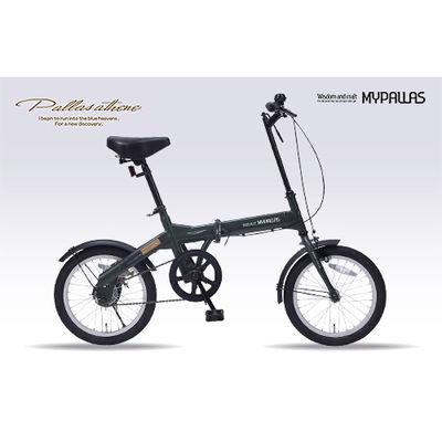 マイパラス 街乗りやレジャーに最適!軽自動車にも積める折畳自転車16インチ (グリーン)(沖縄、離島配達不可) M-100-GR