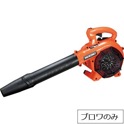 HIKOKI(日立工機) エンジンブロワ RB27EAP
