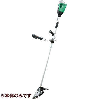 HiKOKI(日立工機) 【36V】【MULTI VOLT(マルチボルトシリーズ)】コードレス刈払機(両手ハンドル)(※本体のみ)(マルチボルト蓄電池・急速充電器は別売です) CG36DA(NN)