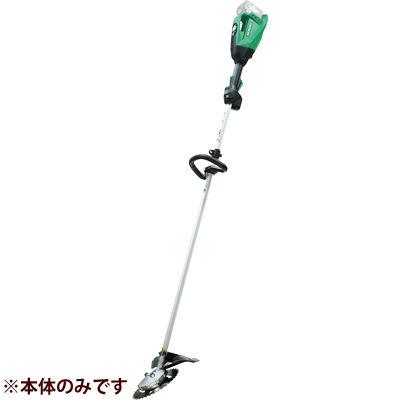 HiKOKI(日立工機) 【36V】【MULTI VOLT(マルチボルトシリーズ)】コードレス刈払機(ループハンドル)(※本体のみ)(マルチボルト蓄電池・急速充電器は別売です) CG36DA(NN)(L)