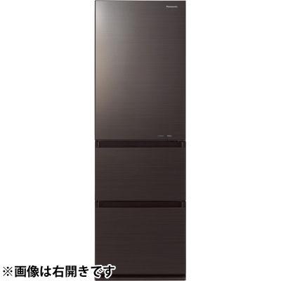 パナソニック 365L 野菜室が真ん中 3ドア冷蔵庫 (左開き) (ダークブラウン) NR-C370GCL-T