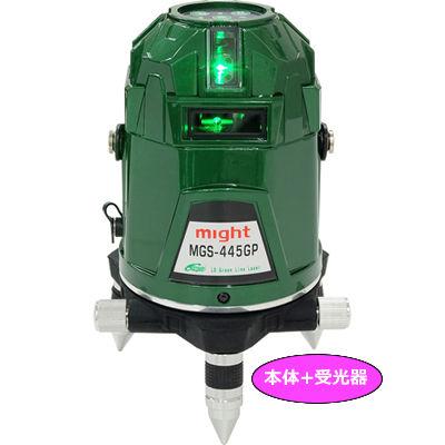マイト工業 超高輝度LDグリーンラインレーザー電子整準方式MGS-445GP受光器【NK-405G】セット MGS-445GP マイト工業 MGS-445GP, ナラシノシ:b4c68fa0 --- sunward.msk.ru