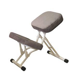 その他 学習椅子/ワークチェア 【グレー×ミルキーホワイト】 幅440mm 日本製 折り畳み スチールパイプ 『セブンポーズチェア』【代引不可】 ds-2154273