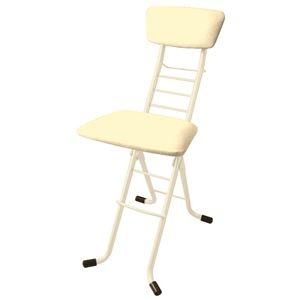 その他 シンプル 折りたたみ椅子 【アイボリー×ミルキーホワイト】 幅35cm 日本製 高さ6段調節 スチールパイプ 『ワーキングチェアモア』【代引不可】 ds-2154318
