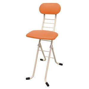 その他 折りたたみ椅子 【オレンジ×ミルキーホワイト】 幅35cm 日本製 スチールパイプ 『ワーキングチェアジョイ』【代引不可】 ds-2154320