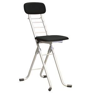 その他 折りたたみ椅子 【4脚セット ブラック×シルバー】 幅35cm 日本製 高さ6段調節 スチールパイプ 『カラーリリィチェア』【代引不可】 ds-2154333