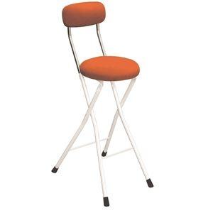 その他 円座 折りたたみ椅子 【4脚セット オレンジ×ミルキ-ホワイト】 幅36cm 日本製 スチール 『ラウンドクッションチェアハイ』【代引不可】 ds-2154371