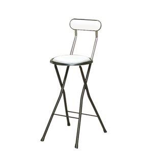 その他 折りたたみ椅子 【同色4脚セット ホワイト×ブラック】 幅36cm 日本製 スチールパイプ 『ニューニーダー ハイ』【代引不可】 ds-2154385