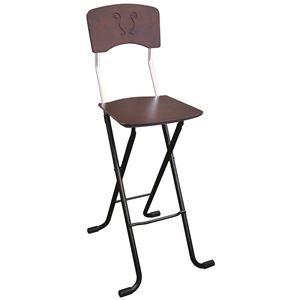 その他 折りたたみ椅子 【2脚セット ダークブラウン×ブラック】 幅40cm 日本製 スチールパイプ 『レイラチェア ハイ』【代引不可】 ds-2154392