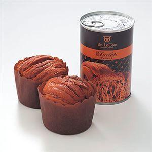 その他 缶deボローニャ チョコレート 9040【代引不可】 ds-2152835