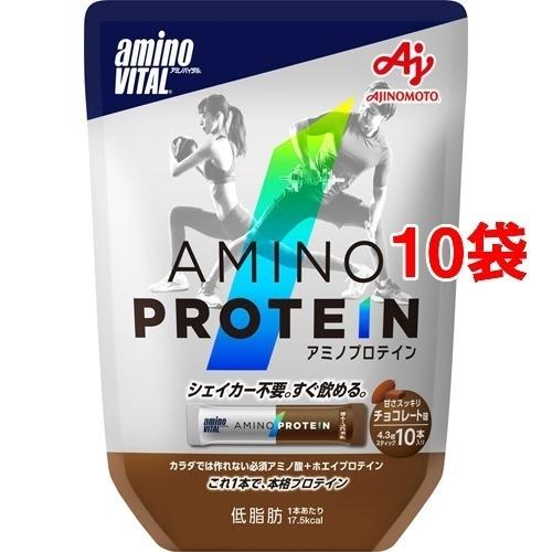 味の素 アミノバイタル アミノプロテイン チョコレート味 4.3g*10本入*10コセット 33340【納期目安:2週間】