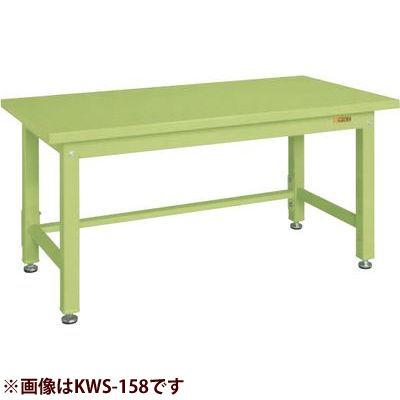 サカエ 重量作業台KWタイプ KWS-098