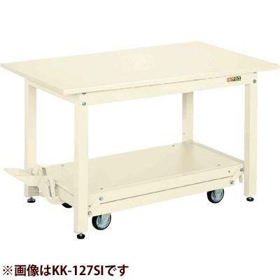 サカエ 軽量作業台KKタイプ(ペダル昇降移動式) (アイボリー) KK-187SI
