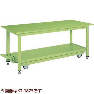 サカエ 中量作業台KTタイプ(ペダル昇降移動式) (サカエグリーン) KT-157S