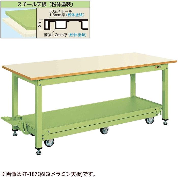 サカエ 中量作業台KTタイプ(ペダル昇降移動式) (サカエグリーン) KT-187Q6S