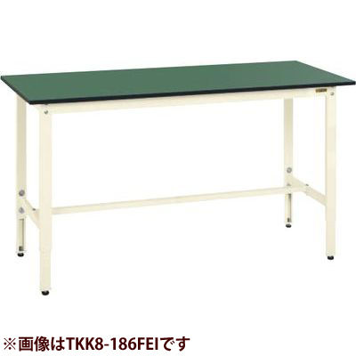 サカエ 軽量高さ調整作業台TKK8タイプ(改正RoHS10物質対応) TKK8-097FEI