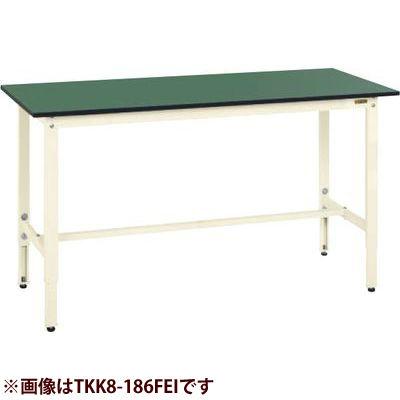 サカエ 軽量高さ調整作業台TKK8タイプ(改正RoHS10物質対応) TKK8-156FEI