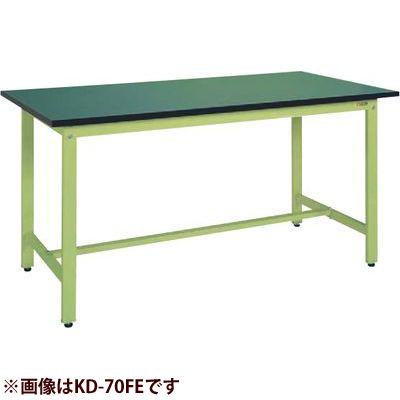 サカエ 軽量立作業台KDタイプ(改正RoHS10物質対応) KD-68FE
