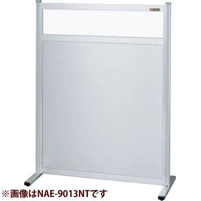 サカエ パーティション(固定式・単体・上塩ビ・下アルミ) NAE-1213NT