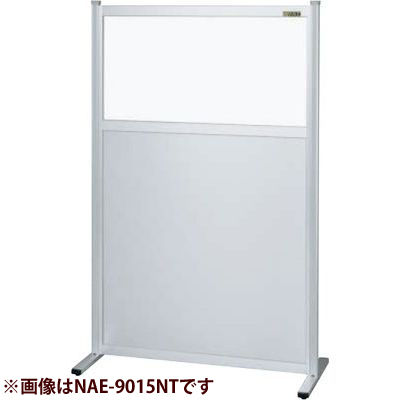 サカエ パーティション(固定式・単体・上塩ビ・下アルミ) NAE-1515NT