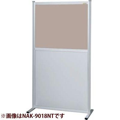 サカエ パーティション(固定式・単体・上カラー塩ビ・下アルミ) NAK-1218NT