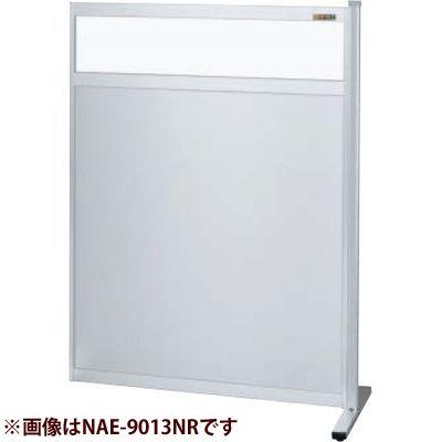 サカエ パーティション(固定式・連結・上塩ビ・下アルミ) NAE-1213NR