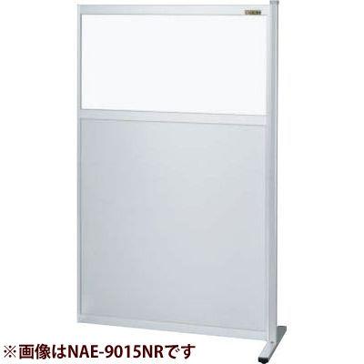 サカエ パーティション(固定式・連結・上塩ビ・下アルミ) NAE-1515NR