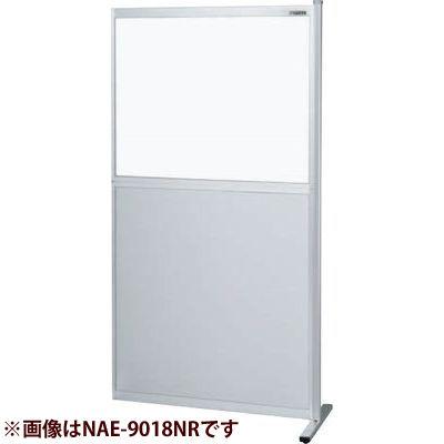 サカエ パーティション(固定式・連結・上塩ビ・下アルミ) NAE-1218NR