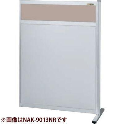 サカエ パーティション(固定式・連結・上カラー塩ビ・下アルミ) NAK-1213NR
