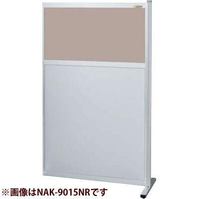 サカエ パーティション(固定式・連結・上カラー塩ビ・下アルミ) NAK-1515NR