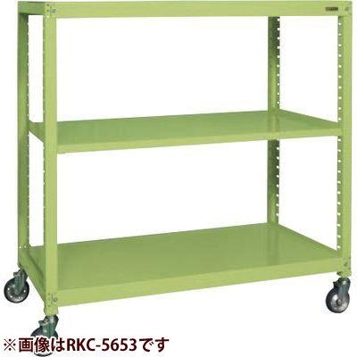 サカエ キャスターラックRK型 (グリーン) RKC-8653