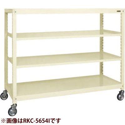 サカエ キャスターラックRK型 (アイボリー) RKC-8754I