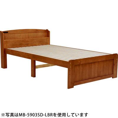 HAGIHARA(ハギハラ) セミシングルショートベッド(ライトブラウン) MB-5905SSS-LBR 2101846300