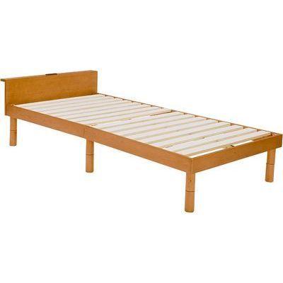 HAGIHARA(ハギハラ) シングルベッド(ライトブラウン) WB-7705LBR 2090918200