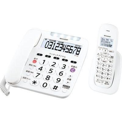 シャープ デジタルコードレス電話機 親機1台+子機1台 ホワイト系 JD-V38CL【納期目安:2週間】