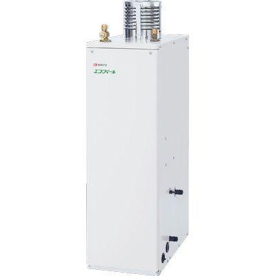 ノーリツ(NORITZ) エコフィール セミ貯湯式・給湯専用(標準4万キロ) OX-CH4503YV