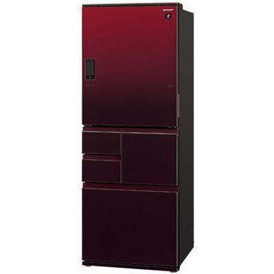 シャープ プラズマクラスター冷蔵庫 (グラデーションレッド) SJ-WA50E-R【納期目安:約10営業日】