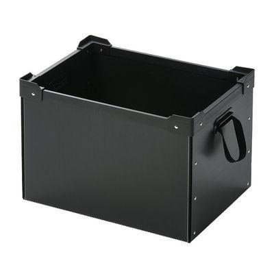 サンワサプライ プラダン製マルチ収納ケース PD-BOX4BK
