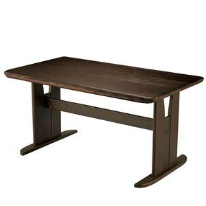 その他 シンプル リビングテーブル/ダイニング テーブル 【幅130cm】 天然木使用 ds-2160917