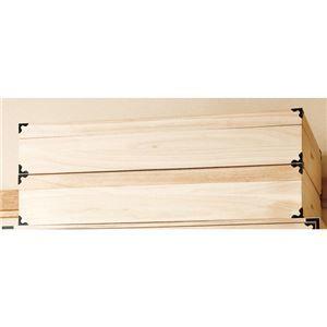 その他 桐製 衣装箱/チェスト 【2個組】 幅91×奥行42×高さ17cm 木製 スタッキング可 たとう紙対応 〔寝室 ベッドルーム〕 ds-2160994
