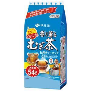 その他 (まとめ) 伊藤園 香り薫る麦茶ティーバッグ 54パック【×30セット】 ds-2157335