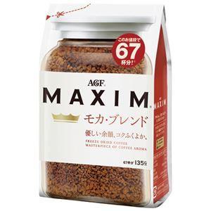 その他 (まとめ) 味の素AGF マキシム モカ・ブレンド袋135g【×10セット】 ds-2157365