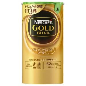 その他 ネスレ ゴールドブレンド エコシス105g×12本 ds-2157378