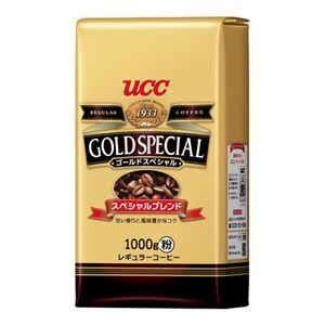 その他 (まとめ) UCC ゴルドSPスペシャルブレンド1kg 3袋【×3セット】 ds-2157417